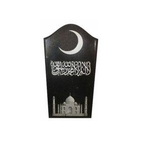 Мусульманский памятник на могилу А-3