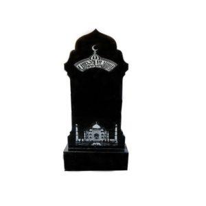 Мусульманский памятник на могилу А-6