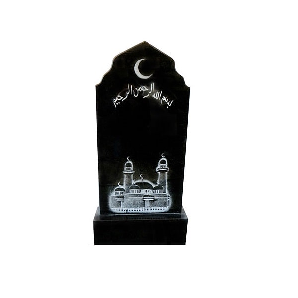 Мусульманский памятник на могилу А-7