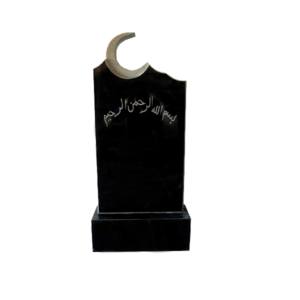 Мусульманский памятник на могилу А-9
