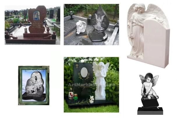 Виды памятников, детские и религиозные